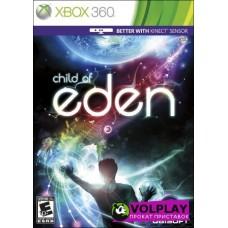 Child of Eden (2011) XBOX360