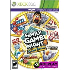 Hasbro Family Game Night 4 (2011) XBOX360