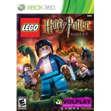LEGO Harry Potter: Years 5-7 (2011) Xbox360