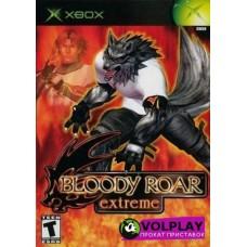 Bloody Roar Extreme (2003) Xbox360