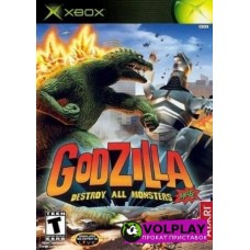 Godzilla Destroy All Monsters Melee (2002) Xbox360