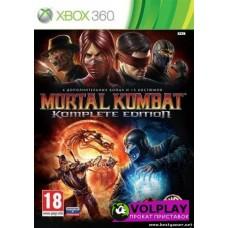 Mortal Kombat: Komplete Edition (2012) XBOX360