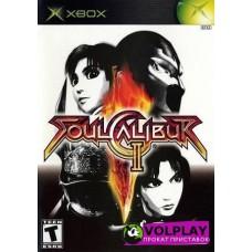 Soul Calibur II (2003) Xbox360