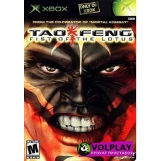 Tao Feng: Fist of the Lotus (2003) Xbox360