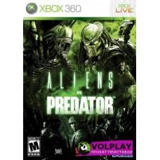Aliens vs. Predator (2010) XBOX360