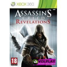 Assassin's Creed: Revelations (2011) Xbox360