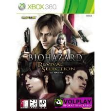 Biohazard Revival Selection (2011) Xbox360