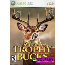 Cabela's Trophy Bucks (2007) XBOX360