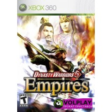 Dynasty Warriors 5 Empires (2006) XBOX360