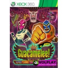 Guacamelee! Super Turbo Championship Edition (2014) XBOX360