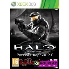 Halo Combat Evolved Anniversary (2011) Xbox360