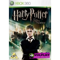 Harry Potter Order of the Phoenix (2007) XBOX360