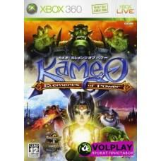 Kameo: Elements of Power (2005) XBOX360