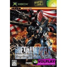 Metal Wolf Chaos (2004) Xbox360