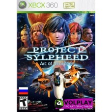 Project Sylpheed: Arc of Deception (2007) XBOX360