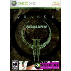 Quake 2 (2005) XBOX360