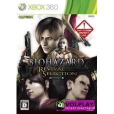 Resident Evil: Revival Selection (2011) Xbox360