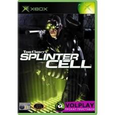 Splinter Cell (2003) Xbox360
