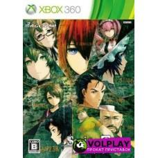 STEINS;GATE Senkei Kousoku no Phenogram (2013) Xbox360