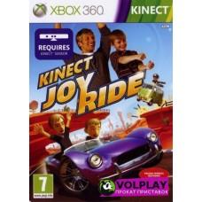 Kinect Joy Ride (2010) XBOX360