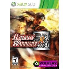 Dynasty Warriors 8 (2013) XBOX360