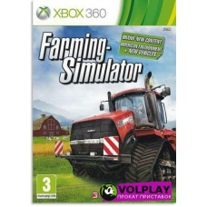 Farming Simulator (2013) XBOX360