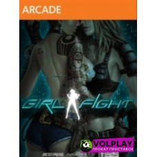 Girl Fight (2013) XBOX360