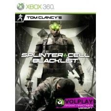 Tom Clancy's Splinter Cell: Blacklist (2013) XBOX360