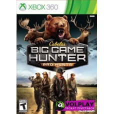 Cabelas Big Game Hunter Pro Hunts (2014) XBOX360