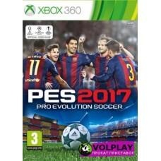 Pro Evolution Soccer 2017 (2016) XBOX360