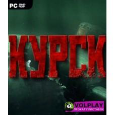 Kursk (2018) XBOX360