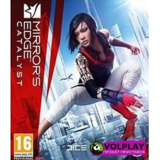 Mirror's Edge Catalyst (2016) XBOX360