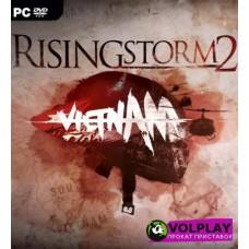 Rising Storm 2: Vietnam (2017) XBOX360