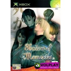 Shadow of Memories (2002) Xbox360