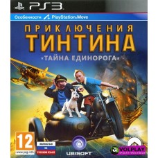 Adventures of Tintin: The Secret of the Unicorn - The Game