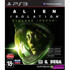 Alien: Isolation. Ripley Edition