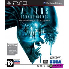 Aliens: Colonial Marines. Limited Edition