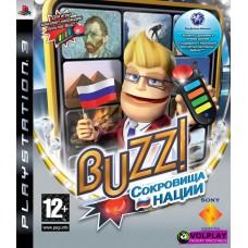 Buzz! Brain of the World