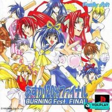 Asuka 120% Final: Burning Festival