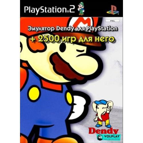 Emudendy. Ru. Эмуляторы приставки dendy, скачать игры бесплатно.