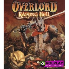 Overlord (2007) Xbox360