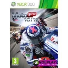 Moto GP 10/11 (2011) XBOX360