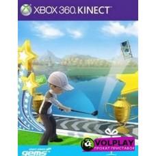 Prize Driver (2012) XBOX360