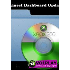 Системное обновление Xbox 360 Kinect Dashboard 2.0.13599.0 + Аватары