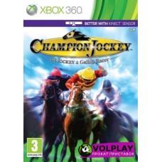 Champion Jockey: G1 Jockey & Gallop Racer (2011) XBOX360
