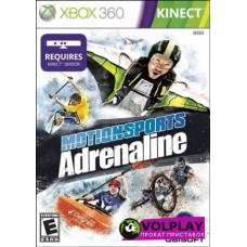MotionSports Adrenaline (2011) XBOX360