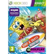SpongeBob Surf & Skate Roadtrip (2011) XBOX360
