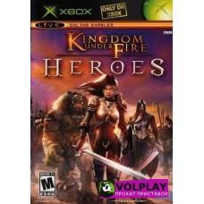 Kingdom Under Fire: Heroes (2005) Xbox360