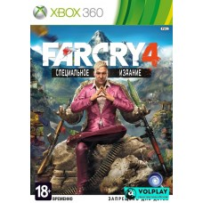 Far Cry 4 Special Edition